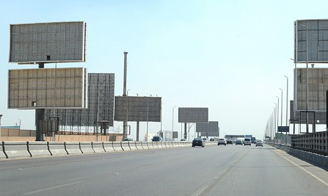 Empty billboards - shot by Ahram Online